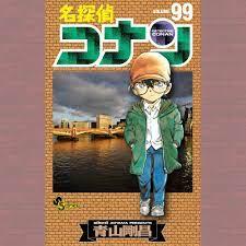 Thám tử lừng danh Conan - Tập 99 [Bản Tiếng Nhật] [14/4/2021] - FDCV Shop -  Thám tử Conan
