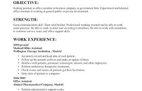 General Resume Objective Examples. General Resume Objective Examples ...