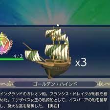 ウミロク 造船