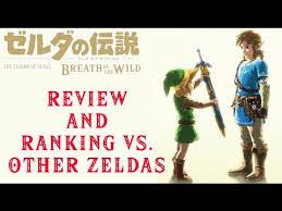 Legend Of Zelda Breath Of The Wild Spoiler Free Review And Ranking Vs Other Zeldas Nintendo Switch