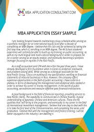college application example essay how to write the best admission   mbaapplicationconsultant combest mba application b7d9fec99c106f0847a41106a65 mba admission essay sample essay large