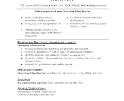 High School Resume Examples For Jobs No Experience High School