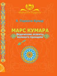Купить книги по традиционным системам знаний в интернет ...
