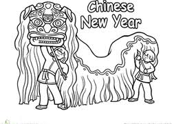 Small Picture Chinese New Year Worksheets Free Printables Educationcom