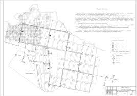 Рефераты курсовые и дипломные работы Файлы Клуб газовиков Дипломный проект Газоснабжение района города