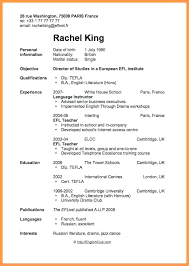 Create A Resume Cool How To Make A Resume For First Job Trenutno