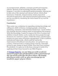 Learning Journal Essay