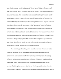 descriptive essays on advertisements how to write an analysis essay on an advertisement outine