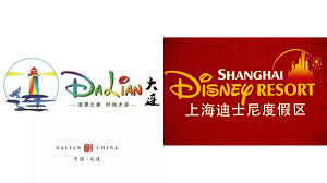 Chinese Font Design Online Chinese Design Competition Winner Accused Of Copying Disney