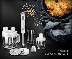 <b>Блендер REDMOND RHB-2974</b>: характеристики, описание ...