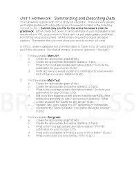homework help statistics online help statistics homework  brain mass homework help homework help physical chemistry clarified neologistic zary inlets mildews brainmass homework help