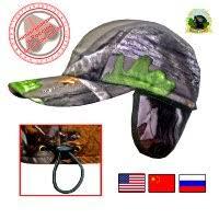 Купить одежду для охоты и рыбалки в Москве в интернет ...