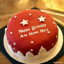 Awesome Birthday Cake For Brother With Name And Photo