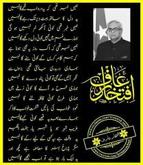 Mohabbat urooj ki thi sad design poetry   Urdu Design Poetry additionally 100 Years of Poetry  Designing the Magazine  1912–2012 by Paul F additionally 38 best Books – Fiction – Poetry images on Pinterest   Book cover as well  together with Publishing and Designing Poetry Books and Book Covers also esono     Poetry on the Road 2005 in addition Urdu Design Poetry   Android Apps on Google Play besides ✿ღdesigned✿♡♡◦✿ღღ◦poetry✿♡collection ♡✿ღ✿ besides MTA   Arts   Design   Poetry moreover  together with 25 best urdu design poetry. on design for poetry