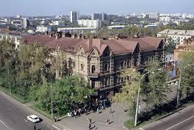 Купить диплом о высшем образовании с занесением в реестр Хабаровск Купить диплом в Хабаровске