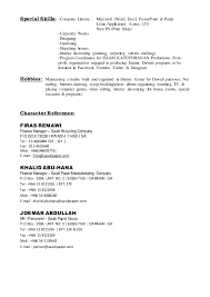 awesome computer literacy on resume gallery simple resume office