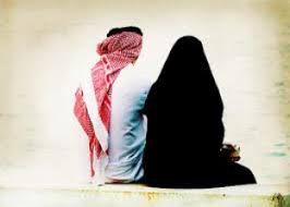 Image result for Marriage In Islam