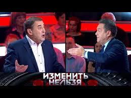 """""""Изменить нельзя"""": Россия завтра: новый <b>капитализм</b> или новый ..."""