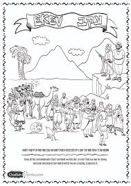 Coloring Page For Parshat Ekev Those