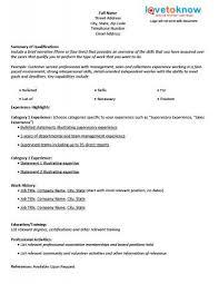 Form Of Resume Musiccityspiritsandcocktail Com