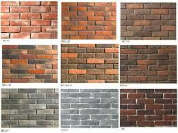 decorative brick walls wall brickwork on the royal cau at stock