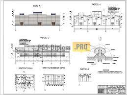 Проектирование Корспуса по ремонту и обслуживанию  01 Цех дипломный проект пгс