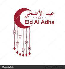 Eid Al Adha Holiday — Stock Vector © JEGAS_RA #278807192