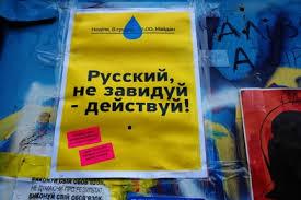 """Рыбак боится, что Янукович распустит Раду, """"если парламент будет продолжать вести себя таким образом"""" - Цензор.НЕТ 2719"""