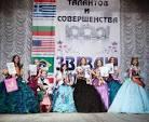 Детский конкурс в россии