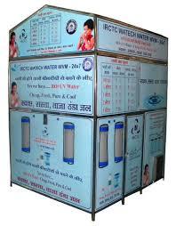 Water Vending Machine Near Me Stunning Water ATM Coin And Card Water Vending Machine Manufacturer From