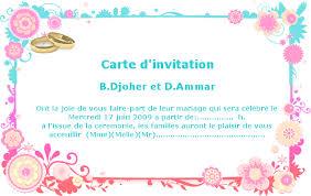 Carte D Invitation Tirevi Fontanacountryinn Com