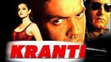 Vasanthi Chathurani Sudu Sevanali Movie