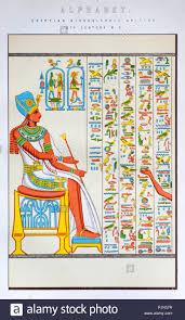 Hieroglyphic Alphabet Stock Photos Hieroglyphic Alphabet