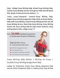 essay writing help english essay writing assignment help write an e english essay writing assignment 2 help