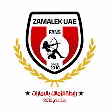 Zamalek UAE Fans - Home