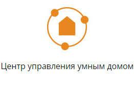 ОБЗОР <b>Wi</b>-<b>Fi</b> системы для умного дома <b>TP</b>-<b>LINK Deco</b> M9 Plus Mesh