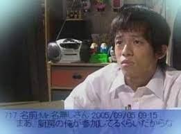 伊藤 淳史 弟