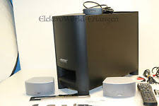 bose gs series 2. bose cinemate gs series ii 2 - digital home theater sys-heimkino anlage silber gs