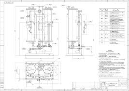 prodigy electric brake controller wiring diagram wiring diagram prodigy brake controller wiring solidfonts