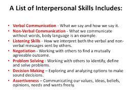interpersonal skills 3 a list of interpersonal skills