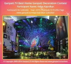 ganpati pictures ganpati decoration ideas 2017 gallery