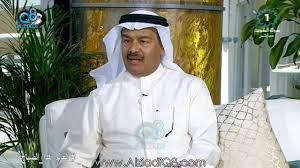 """لقاء الفنان """"عبدالرحمن العقل"""" في برنامج (العالم هذا الصباح) عن رحيل الفنان  عبدالحسين عبدالرضا - YouTube"""