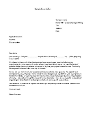 Internships Cover Letter With No Experience Example Of A Sample For
