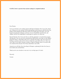 letter of self introduction format 4 teacher introduction letter to pas template of letter of self
