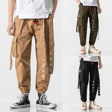 Designer Pants Sinisizm Designer Pants
