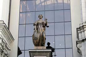 Верховный Суд РФ опубликовал первый обзор судебной практики в 2018 году