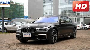 2018 bmw v12. exellent 2018 the new 2018 bmw m760li xdrive v12 luxury interior and exterior overview throughout bmw v12 d