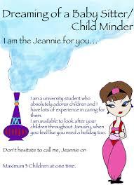 cute babysitting quotes quotesgram