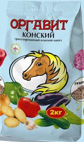 <b>Удобрение Оргавит Конский</b> 2кг — купить в интернет-магазине ...