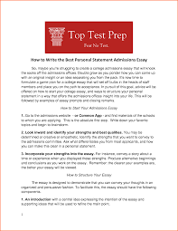 college essays essays samples for college admission org view larger sample of personal experience essays